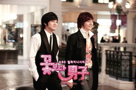 boys before flowers korean drama watch boys before boys before flowers korean dramas photo 6162449 fanpop