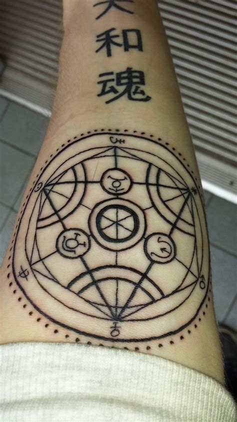 alchemist tattoo human transmutation circle metal alchemist
