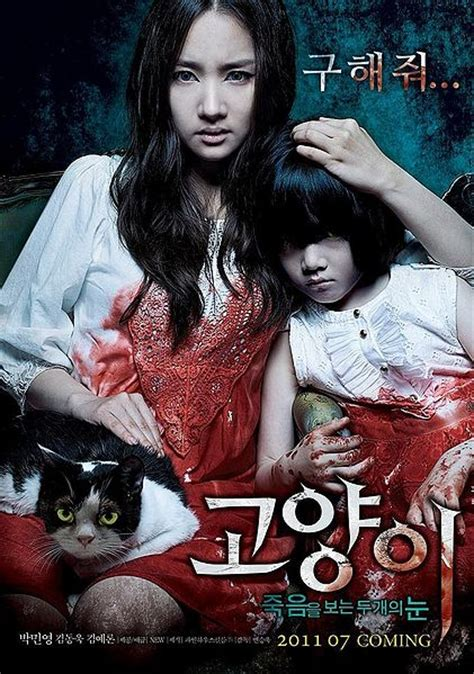 film horror asia asian horror movies images the cat wallpaper and