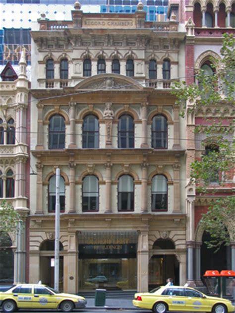record chambers melbourne buildings adam dimech