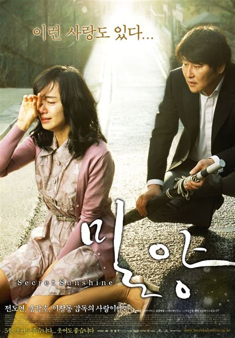 film drama net secret sunshine korean movie 2007 밀양 hancinema