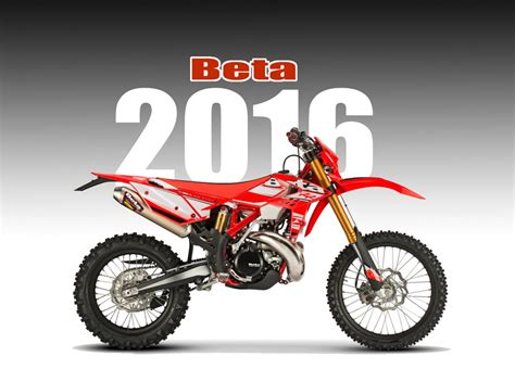 Dirt Bike Giveaway 2016 - beta for 2016 dirt bike magazine
