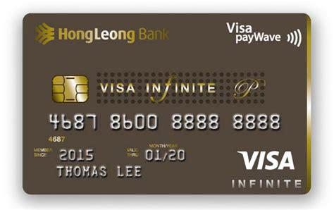 hong leong bank career hong leong bank malaysia credit cards list