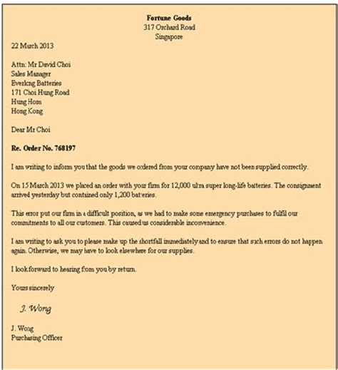 Customer Dissatisfaction Letter Just Story Complain Letter And Memo