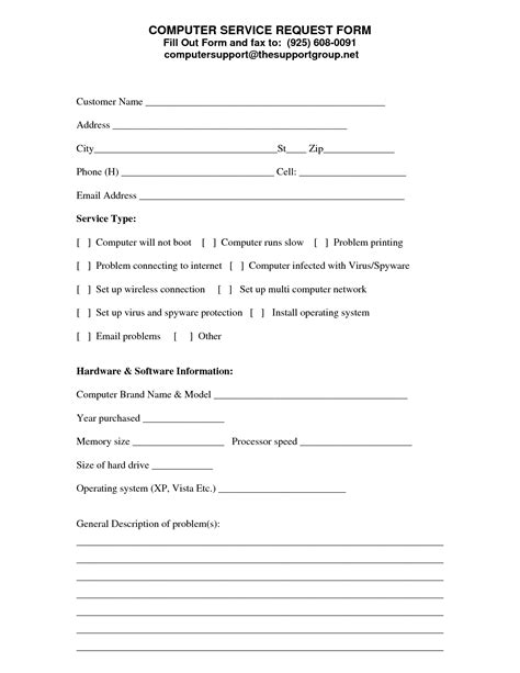 computer service request form template best photos of computer repair form template dental
