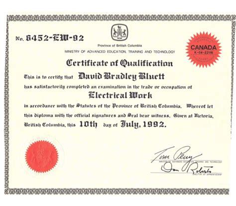 qualification certificate template certificate qualification certificates templates free