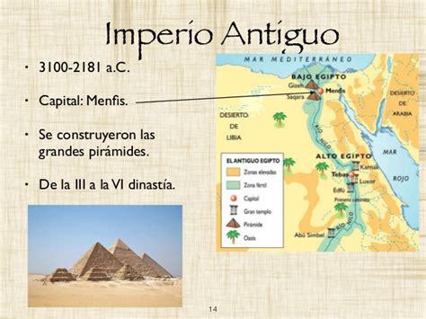imagenes imperio egipcio antiguo egipto