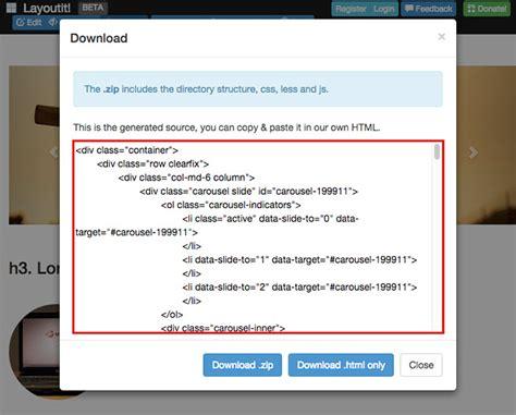 bootstrap layout editor bootstrap教學 layoutit 視覺化bootstrap線上編輯器 梅問題 教學網