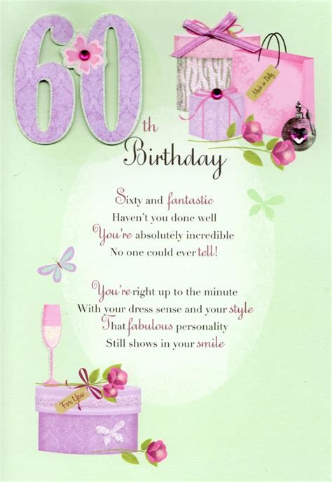 60th Happy Birthday Greeting Card   Cards   Love Kates
