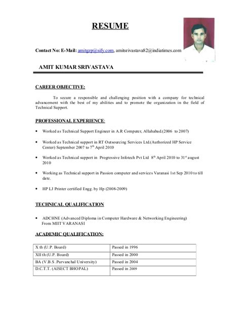 java sle resume 28 images sle resume for java j2ee