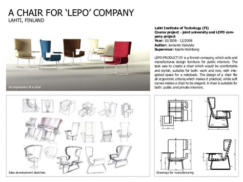 Lepo Section by Jomante Valiulyte Portfolio 2014