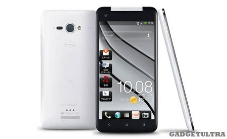 Hp Htc X920e reviews and price of htc x920d