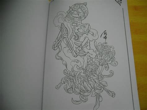 tattoo koi book details about top tattoo flash japanese style sketch book