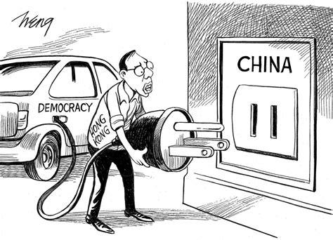 china  hong kong  country  systems