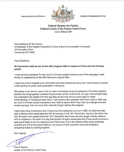 Apology Letter To Us Embassy Palmer S Doomed Apology The New Daily