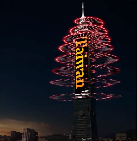 new year 2018 in taiwan taipei 101 new year s fireworks to be in history