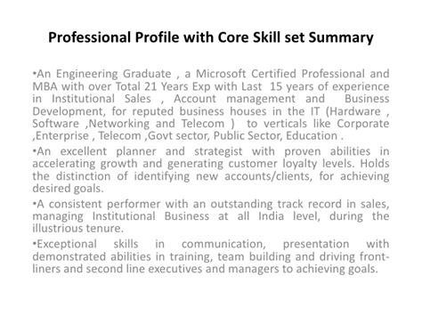 professional profile with skill set summary
