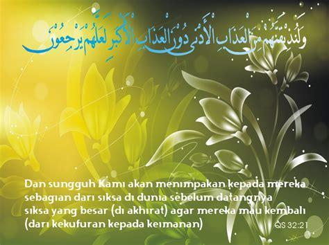 kata mutiara islam  memaknai kehidupan informasi