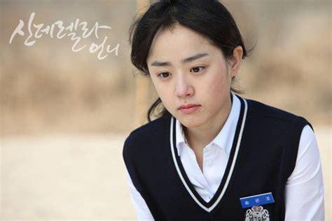 film korea cinderella stepsister sinopsis lengkap cinderella s stepsister episode 1 20
