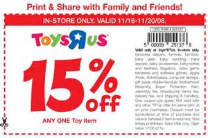 Toys r us coupon codes coupon girl