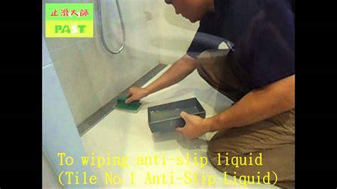 bathtub slip prevention 35 bathroom tile anti slip treatment part1 anti skid slip