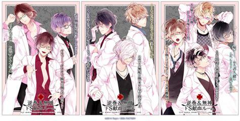 nonton anime diabolik lovers season 2 sub indo reverse harem garden april 2014