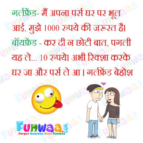 photo collection friends hindi jokes for