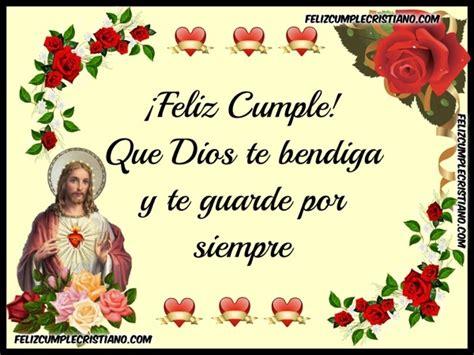 imagenes que digan feliz cumpleanos jesus feliz cumple cristiano con jesucristo y frases feliz