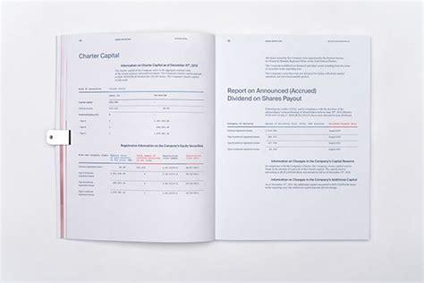 makalah desain layout dan kapasitas 25 contoh cover makalah kelompok yang baik dan benar sma