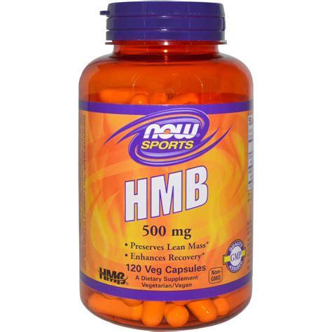 supplement hmb now foods sports hmb 500 mg 120 veggie caps iherb