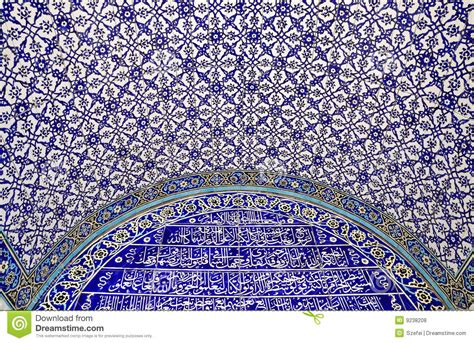 islamic pattern photography islamic design royalty free stock photos image 9238208