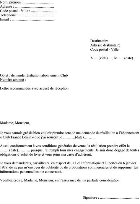 Resiliation Lettre Type Lettre Type Resiliation Contrat Loisirs Document