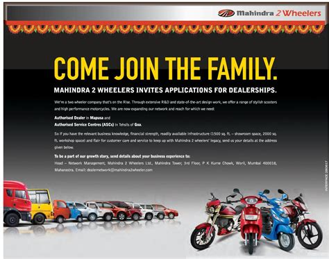 electric bike franchise cost bike dealership opportunity bicycling and the best bike