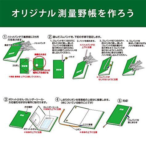 sketchbook kokuyo kokuyo surveying field book sketch book 40 sheets 10 books