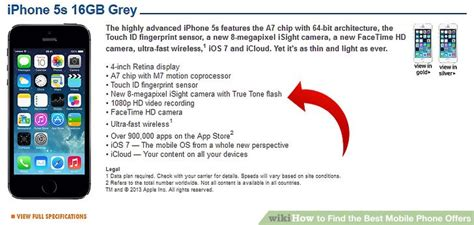 best mobile phone offers how to find the best mobile phone offers 5 steps with
