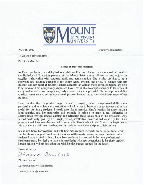 wharton cover letters wharton cover letter academic cover letter sle template