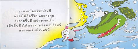 unkie children s book books new page 2 www seasite niu edu
