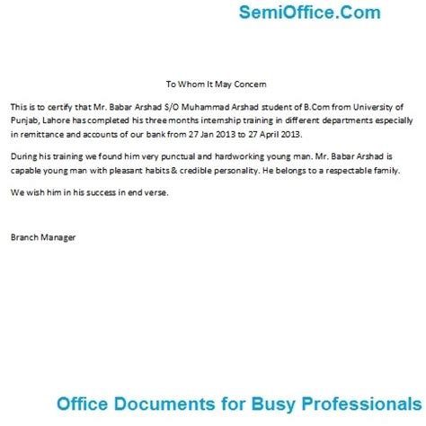 bank internship letter format and sle