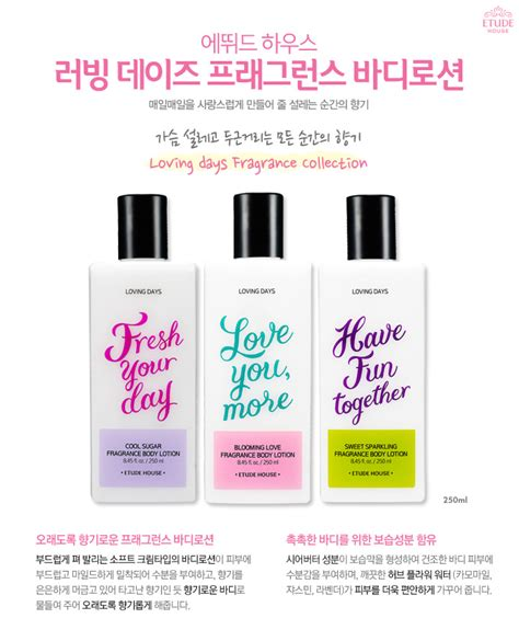 Etude House Loving Days Fragrance Mist twinkle twinkle etude house loving days fragrance lotion 250ml