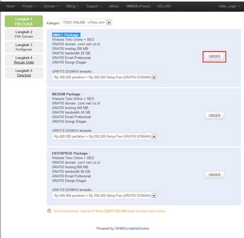 layout pada web adalah mengenal menu produk pada member area desainweb com