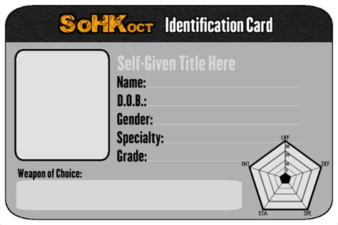 printable id card template 13 id card psd templates sle templates