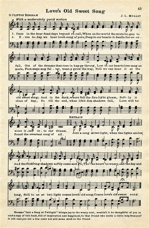 Vintage Love Song Free Vintage Sheet Music Digital Music Page Loves Old Sweet Song Old Music Lyric Template Free