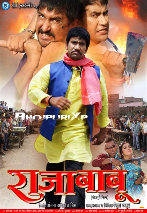 full hd video raja babu new bhojpuri movie 2015 3gp full movie online free
