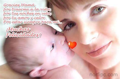 versos para mama versos por amor versos para el dia de las madres versos por amor holidays oo
