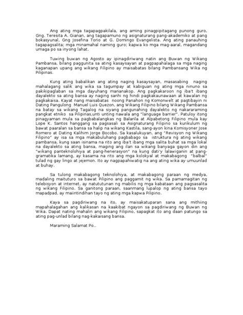 Excuse Letter Para Sa Namatayan Pambungad Na Pananalita