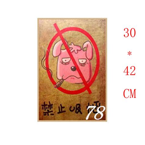 no smoking sign dog online buy wholesale prohibition signs from china