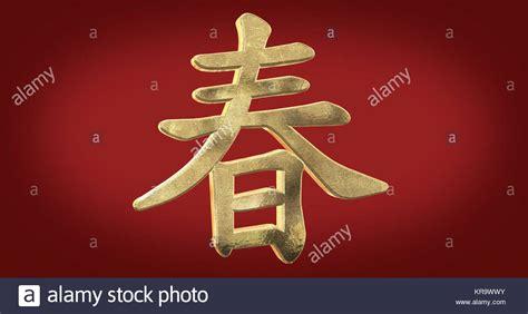 classic new year background motif vector stock photos motif vector