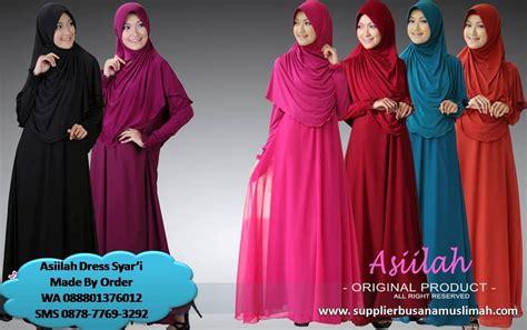 Baju Gaun Dress Gamis Syari Ceruty Polos Murah Gracella konveksi seragam batik baju muslim seragam lebaran