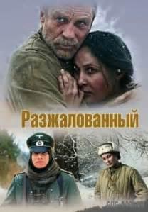 русские односерийные сериалы список