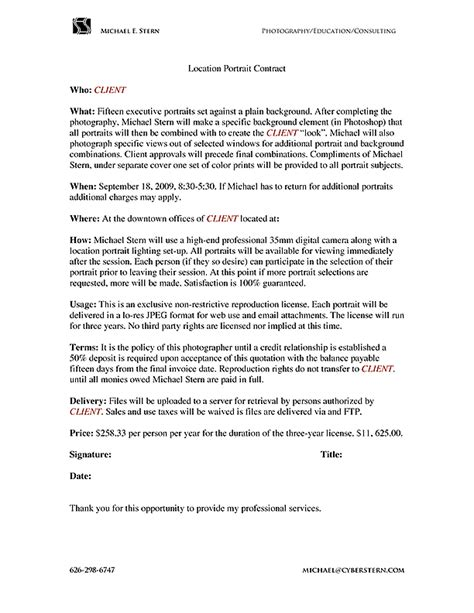 Ford Motor Credit Letter Lien Release Letter Ford Autos Post